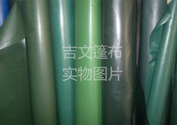 PVC涂塑布.jpg