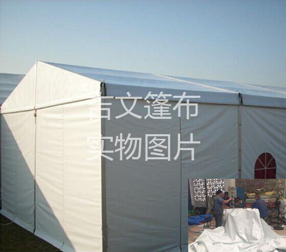 篷房车间制作(中文).jpg