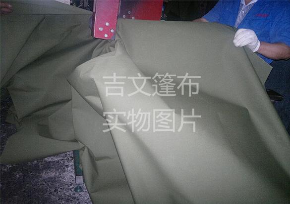 雷电竞app官方下载加工车间.jpg